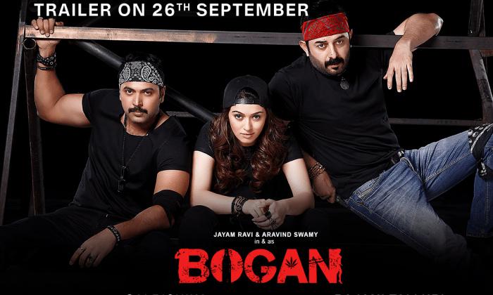 TeluguStop.com - Jayam Ravi's Bogan' All Set To Release In Telugu-Latest News English-Telugu Tollywood Photo Image