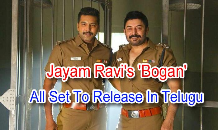 TeluguStop.com - Jayam Ravi's 'bogan' All Set To Release In Telugu
