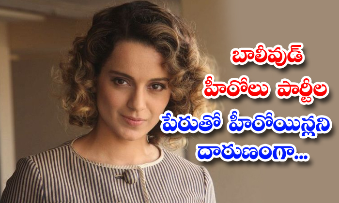 TeluguStop.com - Bollywood Queen Kangana Support To The Payal Ghosh Casting Couch Statement