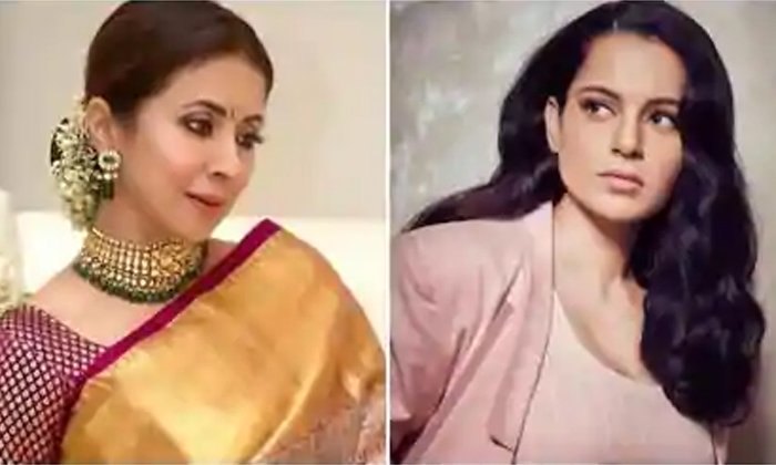 Telugu @kanganateam, Bjp, Kanagana Ranauth, Karan Johar, Maharastra, Mahesh Bhatt, Urmila-Movie