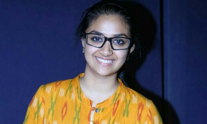 Telugu Heroines, Kajal, Keerthi Suresh, Nayanatara, Pooja Hegde, Tamanna, Trisha, Without Makeup-Latest News - Telugu