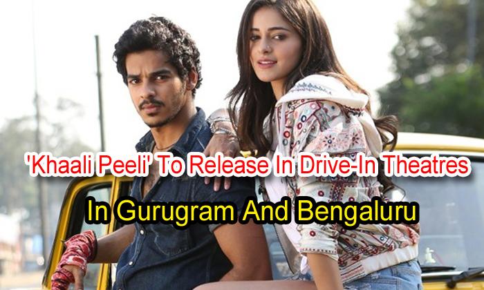 TeluguStop.com - 'khaali Peeli' To Release In Drive-in Theatres In Gurugram And Bengaluru