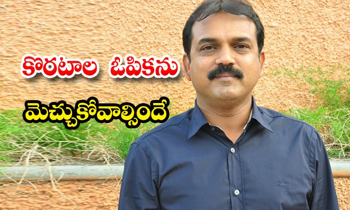 TeluguStop.com - Chiranjeevi Acharya Next With Allu Arjun