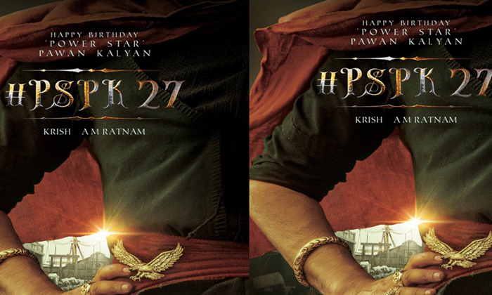 TeluguStop.com - Krish Ropes In Hollywood VFX Producer For PSPK27-Latest News English-Telugu Tollywood Photo Image