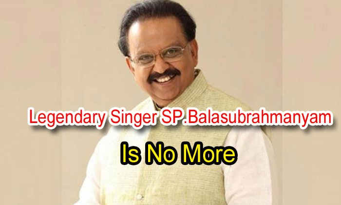 TeluguStop.com - Legendary Singer Sp.balasubrahmanyam Is No More