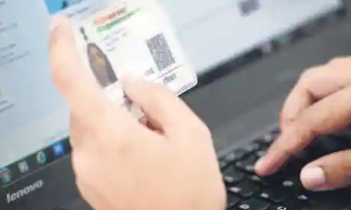 TeluguStop.com - Lok Sabha Approves Foreign Donations Regulation Amendment Bill Fcra.