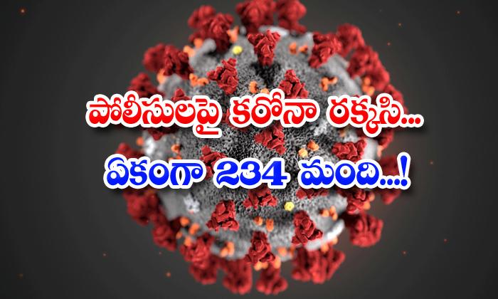 TeluguStop.com - Maharashtra Police Corona Deaths