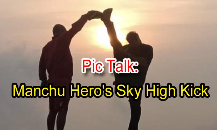 TeluguStop.com - Pic Talk: Manchu Hero's Sky High Kick