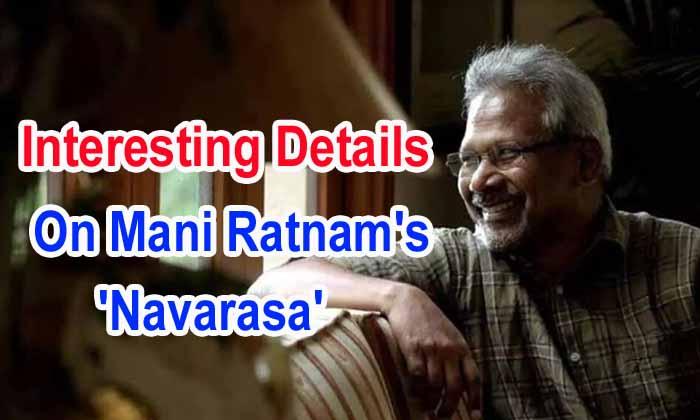 TeluguStop.com - Interesting Details On Mani Ratnam's 'navarasa'