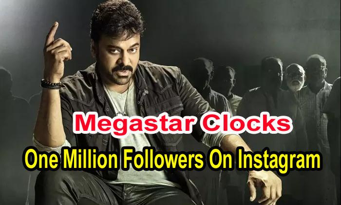 TeluguStop.com - Megastar Clocks One Million Followers On Instagram