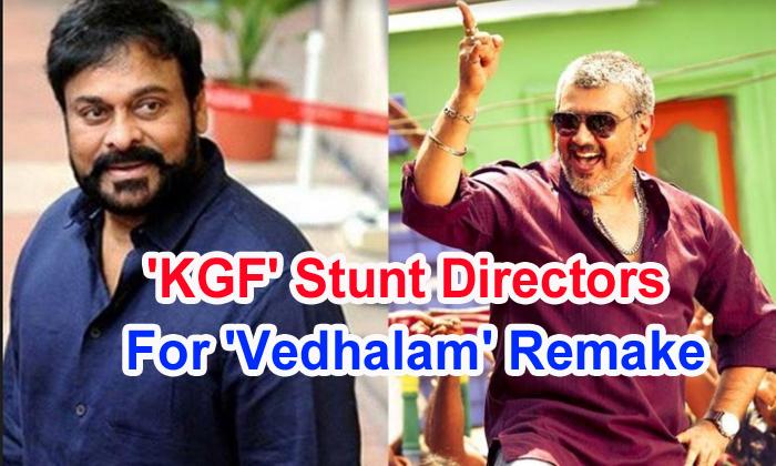 TeluguStop.com - 'kgf' Stunt Directors For 'vedhalam' Remake
