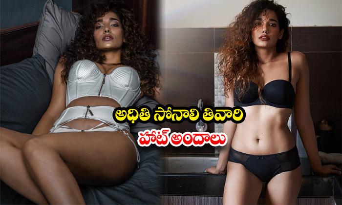 Model aditi sonali tiwari romantic stills-అదితి సోనాలి తివారి హాట్ అందాలు
