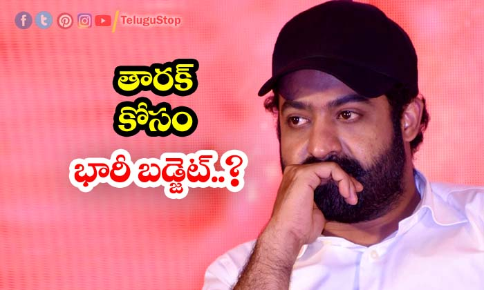 TeluguStop.com - Ntr Prashanth Neel Movie To Be Made With Huge Budget