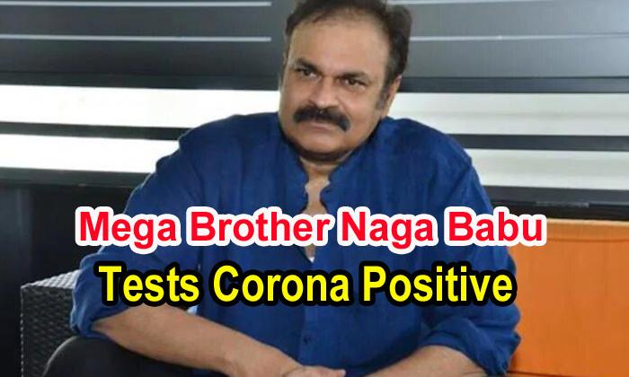 TeluguStop.com - Mega Brother Naga Babu Tests Corona Positive