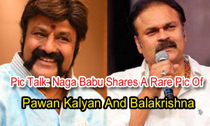 Pic Talk: Naga Babu Shares A Rare Pic Of Pawan Kalyan And Balakrishna