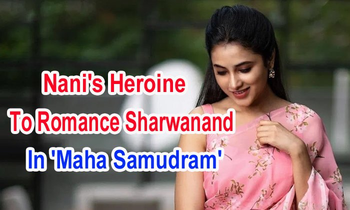 TeluguStop.com - Nani's Heroine To Romance Sharwanand In 'maha Samudram'
