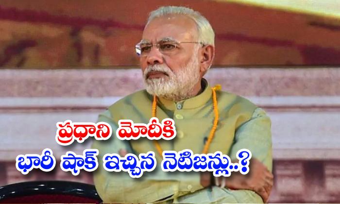 TeluguStop.com - Narendra Modi Birthday Twitter Has Tag