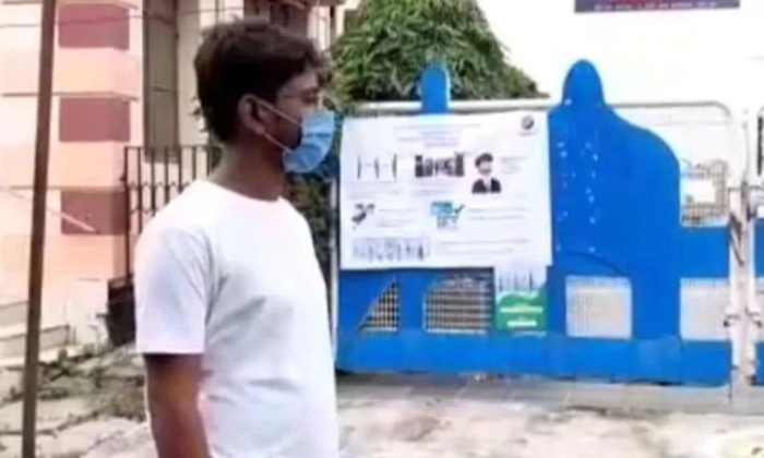 A Student Who Traveled 700 Kms For The Neet Exam ..misses The Exam By 10 Minutes