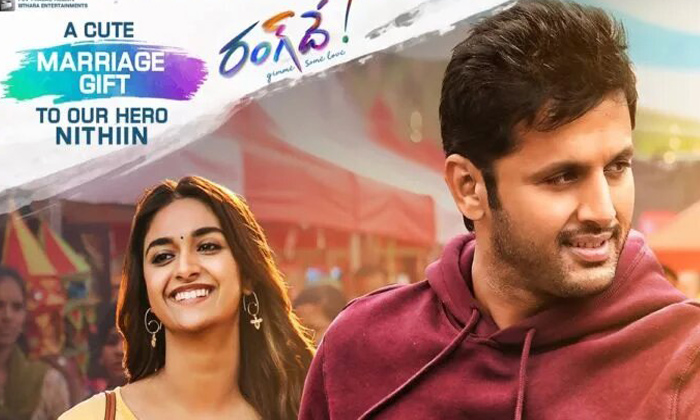 TeluguStop.com - Nithiin's Rang De' Not Going OTT Way, To Be Released For Sankranti-Latest News English-Telugu Tollywood Photo Image