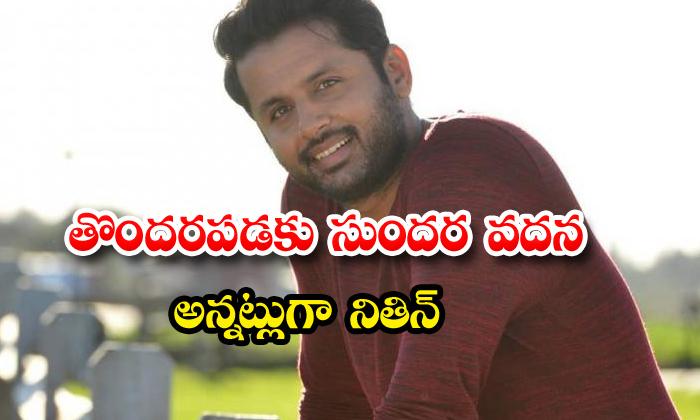 TeluguStop.com - Nitin Rang De Movie Ott Release Update