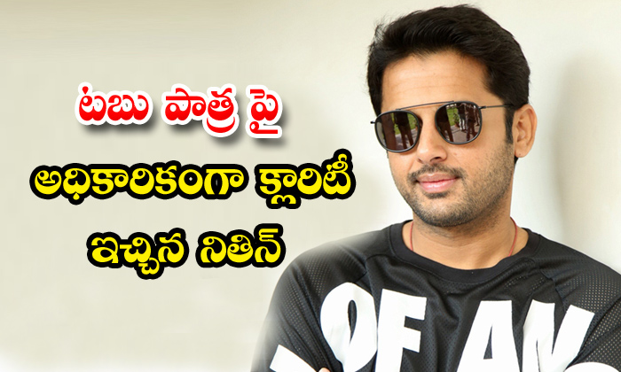 TeluguStop.com - Nitin Andhadhun Telugu Remake Heroines