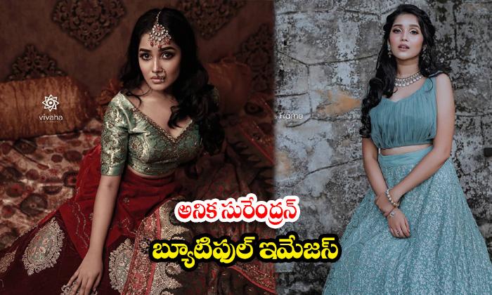 Outstanding images of actress Anikha surendran-అనిక సురేంద్రన్ బ్యూటిఫుల్ ఇమేజస్