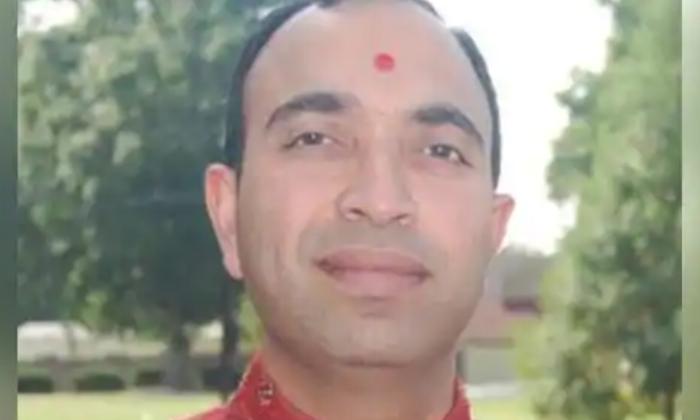 TeluguStop.com - భారతీయుడి హత్య కేసు..భారీ రివార్డు ప్రకటించిన FBI..-Latest News - Telugu-Telugu Tollywood Photo Image