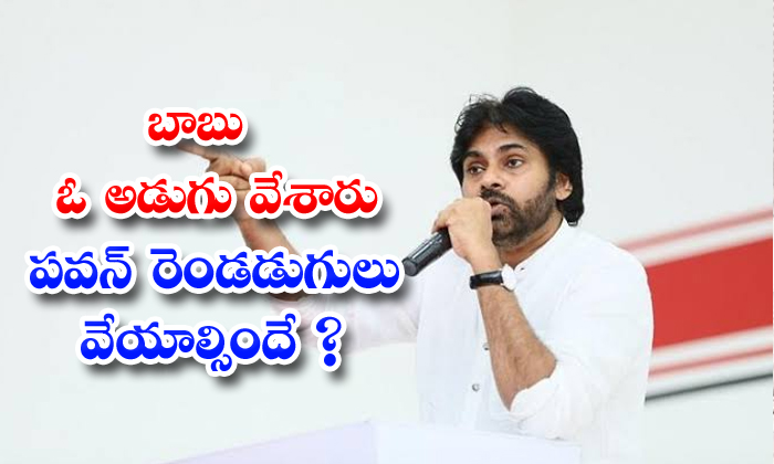 TeluguStop.com - People Talking About Janasena New Committees
