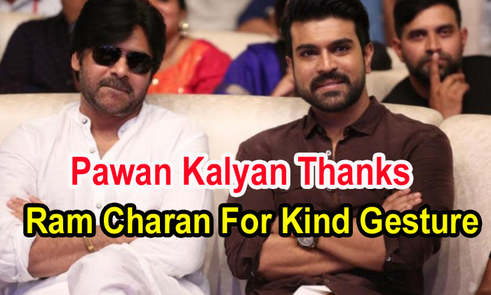 TeluguStop.com - Pawan Kalyan Thanks Ram Charan For Kind Gesture