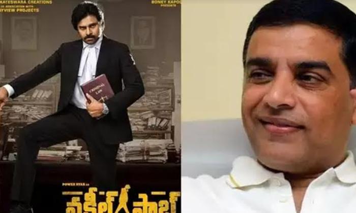 TeluguStop.com - Pawan Kalyan To Take Only Half Remuneration For Vakeel Saab'-Latest News English-Telugu Tollywood Photo Image