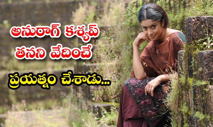TeluguStop.com - Actress Payal Ghosh Accuses Anurag Kashyap