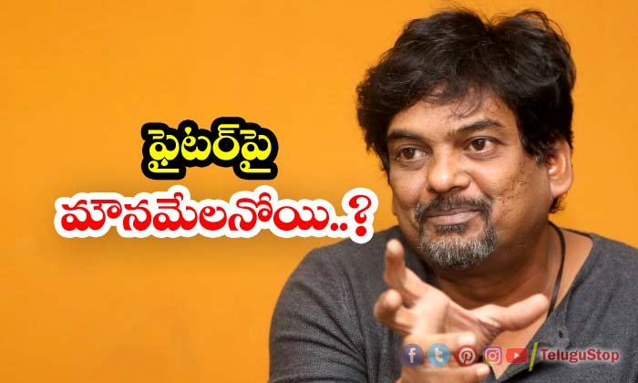 Puri Jagannadh Silent On Fighter Shooting