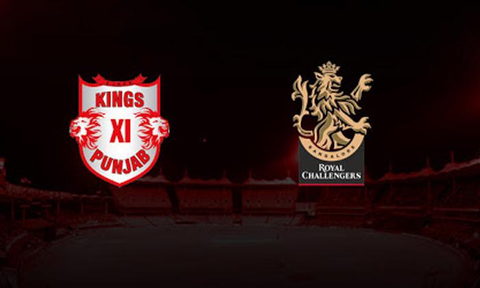 TeluguStop.com - Ipl 2020: Will Kingsxipunjab Get A Winning Start Against Rcb?