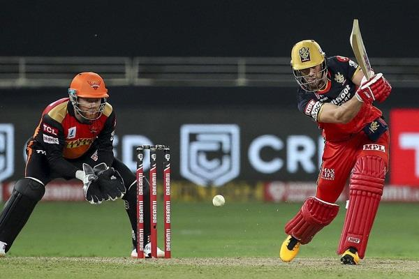 TeluguStop.com - IPL 2020, RCB Vs SRH: AB De Villiers, Chahal Scripts Historic Win For RCB-General-English-Telugu Tollywood Photo Image