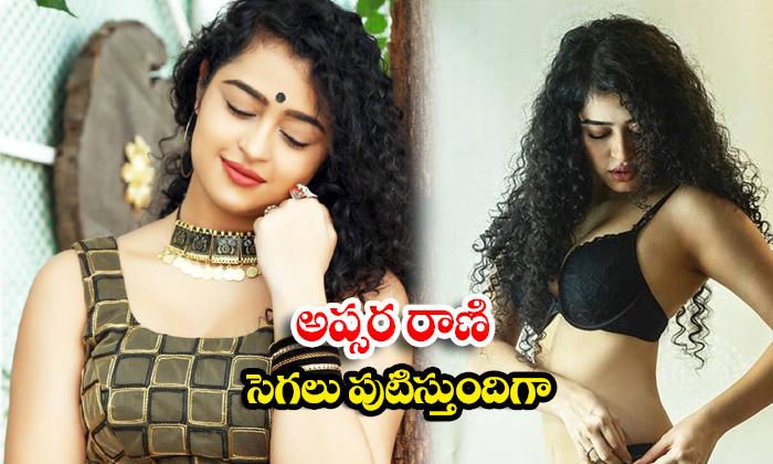 RGV Glamorous Actress Apsara Rani spicy images-అప్సర రాణి సెగలు పుటిస్తుందిగా