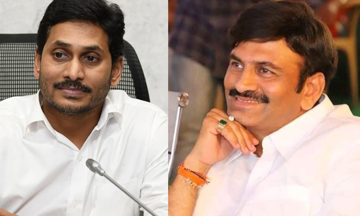 Telugu Deep Disscussion In Ysrcp, Delhi, Fighting, Great, Politics, Raghu Rama Krishnam Raju, Tolarate, Ysrcp Leaders, Ysrcp Mp-Telugu Political News