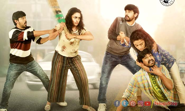 TeluguStop.com - Orey Bujjiga Trailer Talk: This Movie Is Claiming To Be A Laughter Riot.