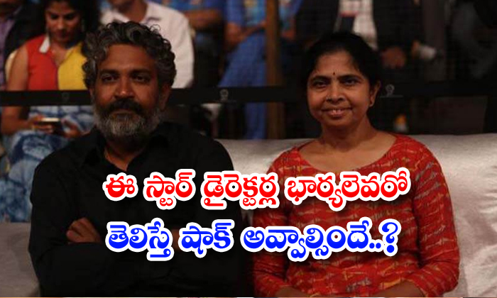 Tollywood Star Directors With His Wifes