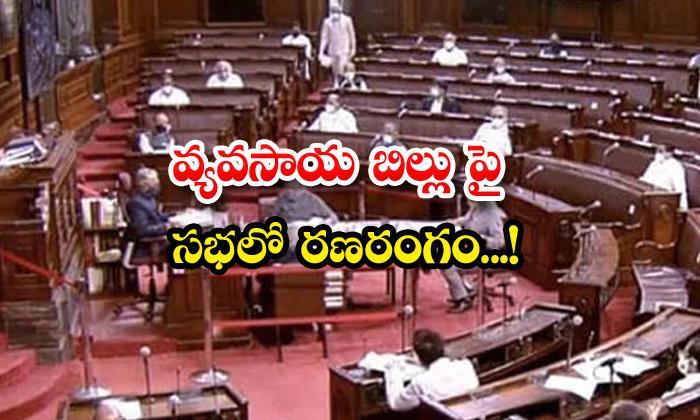 TeluguStop.com - Farm Bill Rajyasabha Voice Vote