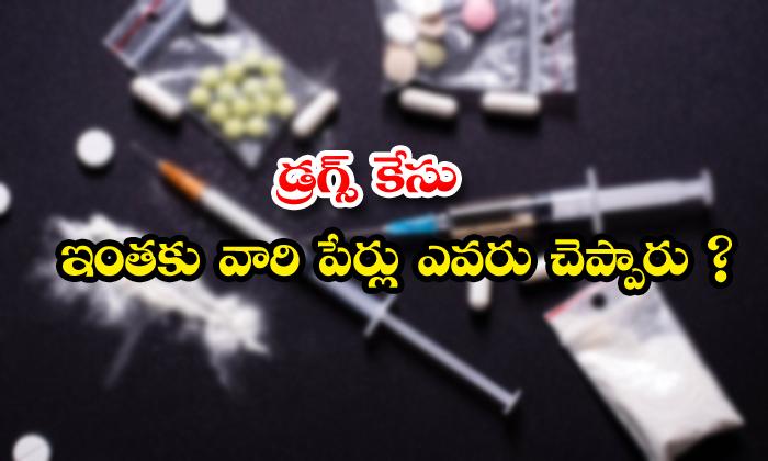 TeluguStop.com - Bollywood Drugs Case