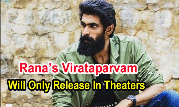TeluguStop.com - Rana's Virataparvam Will Only Release In Theaters