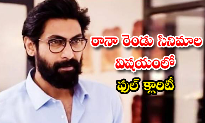 TeluguStop.com - Rana Virata Parvam Movie Not Releasing In Ott