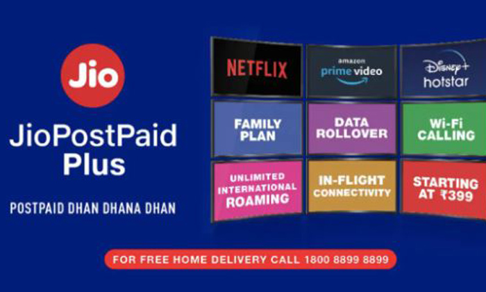 TeluguStop.com - Reliance Jio Released New Postpaid Plus Plans With Free Ott Membership.