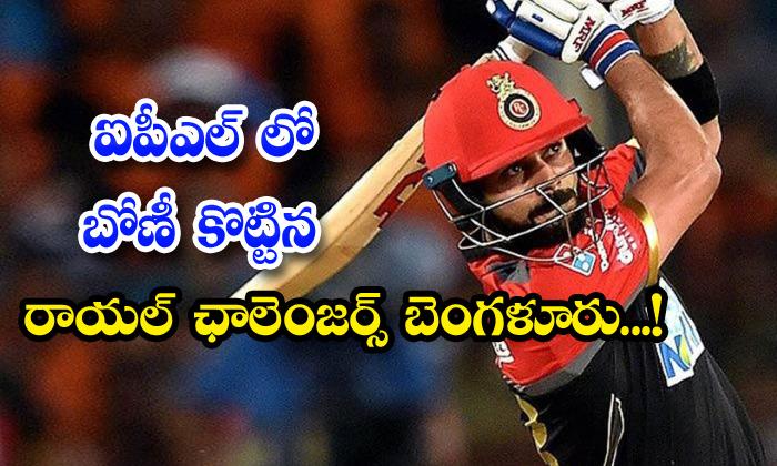 TeluguStop.com - Rcb Wins On Sun Risers Hyderabd By 10 Runs