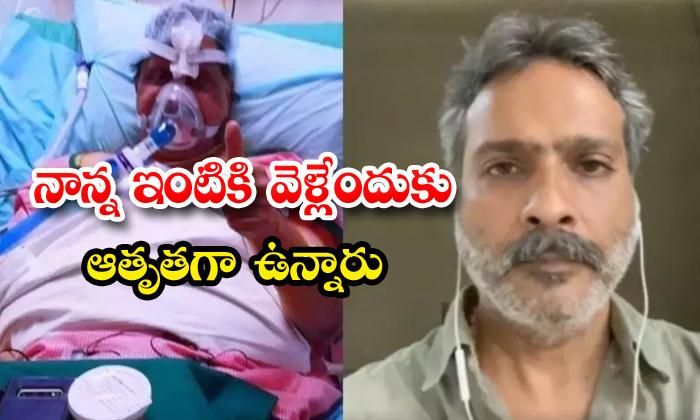 TeluguStop.com - Sp Balasubramaniam Present Health Condition Says By Sp Charan