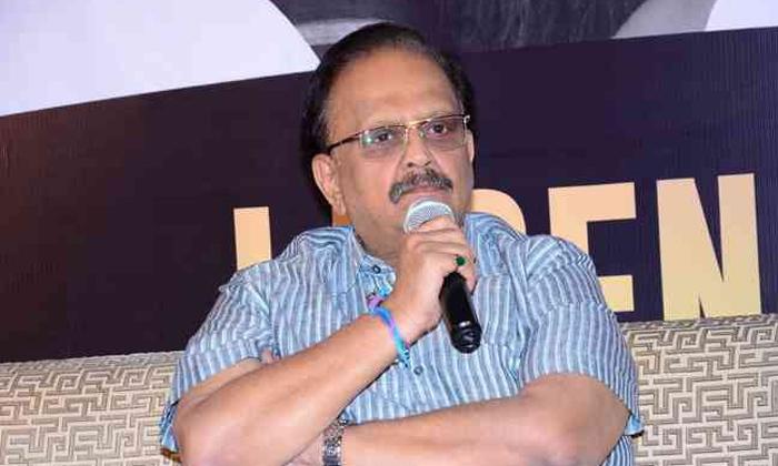 TeluguStop.com - ఆ చిన్న పొరపాట్ల వల్లే ఎస్పీ బాలు చనిపోయారా..-Latest News - Telugu-Telugu Tollywood Photo Image
