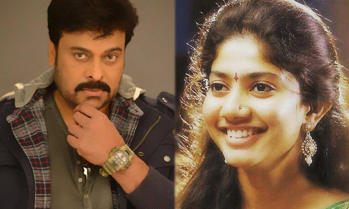 TeluguStop.com - Star Actress To Play Chiranjeevi's Sister-Latest News English-Telugu Tollywood Photo Image