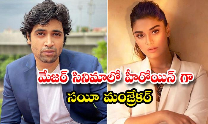 TeluguStop.com - Saiee Manjrekar Signs Adivi Seshs Film Major