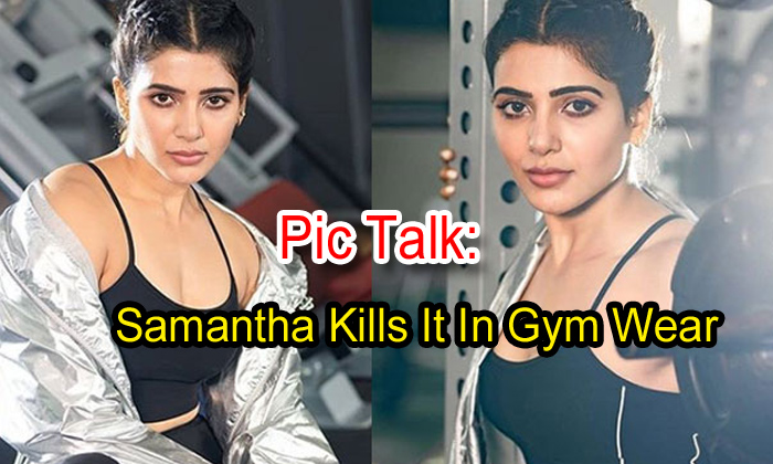 TeluguStop.com - Pic Talk: Samantha Kills It In Gym Wear