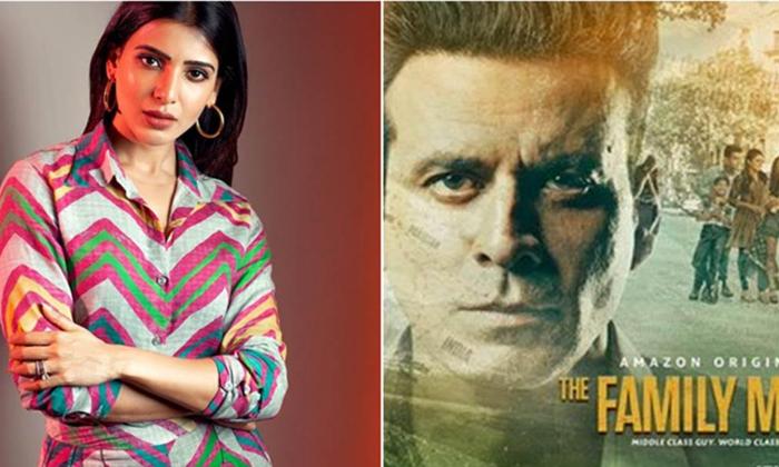 TeluguStop.com - Samantha To Play A Pakistani Terrorist In Her Web Debut-Latest News English-Telugu Tollywood Photo Image
